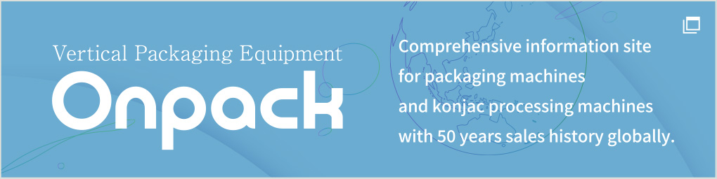 Onpack Packaging machine